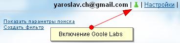 Шаблоны писем и настройка автоответчика в Gmail