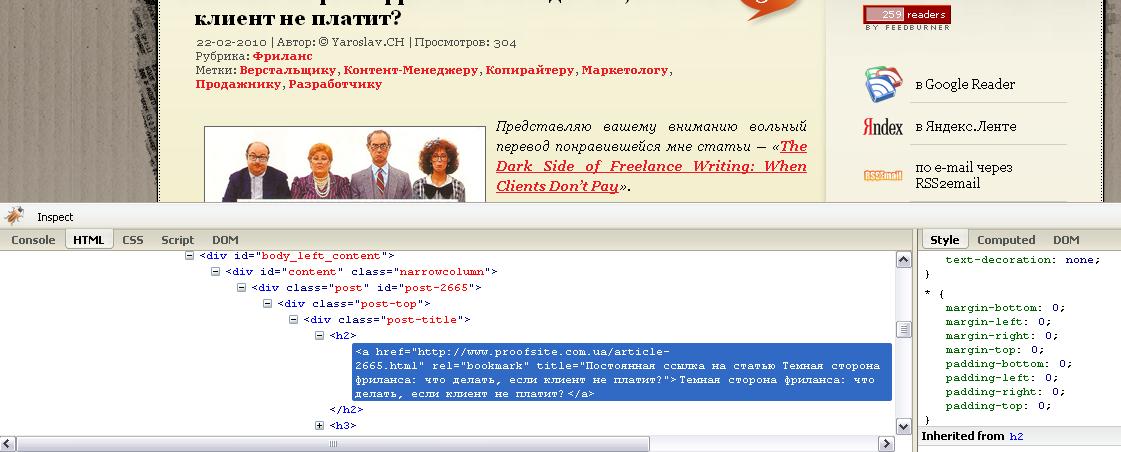 15 расширений Google Chrome для разработчика   Proofsite: ваш cайт