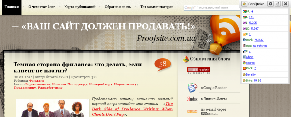 SeoQuake для Google Chrome