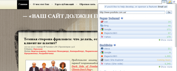 Chrome SEO для Google Chrome