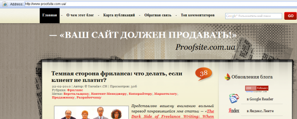 IE Tab для Google Chrome