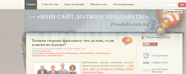 MeasureIt! для Google Chrome