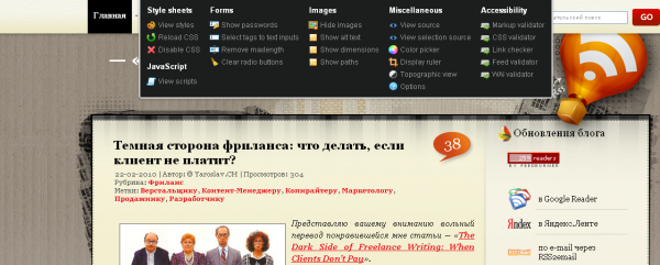 Pendule для Google Chrome