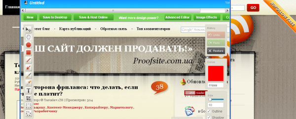 Aviary Screen Capture для Google Chrome