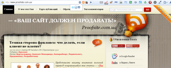 Chrome Sniffer для Google Chrome