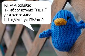 Как анонсировать в Twitter старые записи блога